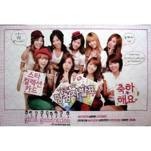 Snsd Girl Generation Korea Girl Group Pop Dance Music Wall