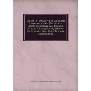 NaqshBandi: Shaykh Hafiz Abdul Haq Khan Basheer NaqshBandi: Books