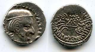 Indo Sakas in Western India, silver drachm, Vijayasena (238 250 AD) as