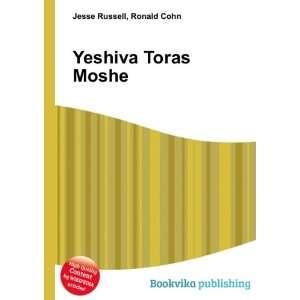 Yeshiva Toras Moshe Ronald Cohn Jesse Russell Books