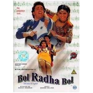 Kiran, Anjaan Srivastav, Arun Bakshi, Tiku Talsania Movies & TV
