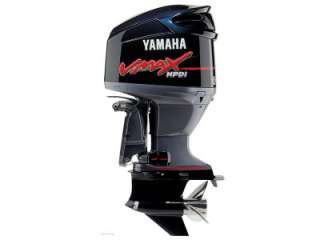 2007 YAMAHA 225 HP VMAX 2 STROKE OUTBOARD 20 SHAFT BOAT MOTOR ENGINE