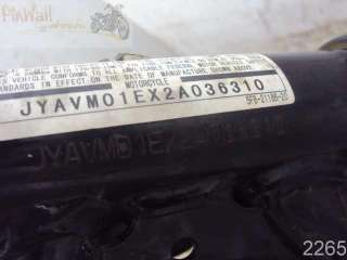 Yamaha VStar V Star 650 XVS650 FRAME CHASSIS