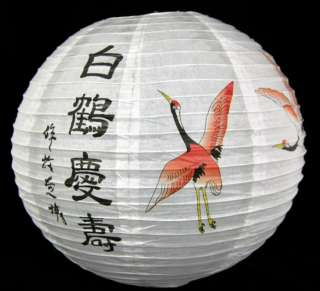 16 IMMORTAL CRANES PAPER LANTERN Japanese Party Lamp