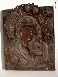 Antique 1700 Russian Silver Icon 84 Hallmark