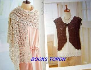 Summer   Shawl, Stoleetc./Japanese Knitting Pattern Book/651