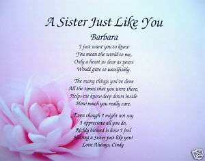 SISTER LIKE YOU PERSONALIZED POEM BIRTHDAY GIFT IDEA
