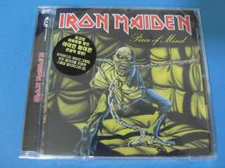 IRON MAIDEN   PIECE OF MIND KOREA [ECD] CD $2.99 S&H