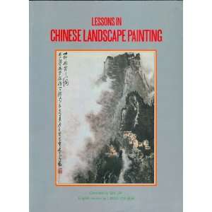 Lessons in Chinese landscape painting (9789621400147) Jia