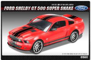 43 Academy Ford Shelby GT500 Super Snake C15517
