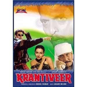 Patekar, Dimple Kapadia, Atul Agnihotri, Mamta Kulkarni Movies & TV