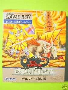 The Tower of Druaga GameBoy Japan USED