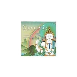 Practice of Compassion (9780956813305): Ringu Tulku Rinpoche: Books