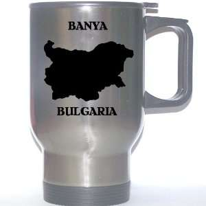 Bulgaria   BANYA Stainless Steel Mug: Everything Else