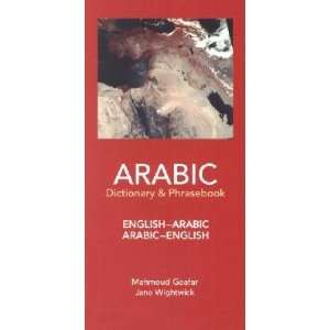 Arabic English English Arabic Dictionary & Phrasebook [ARABIC