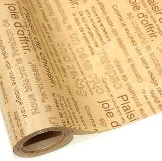 Beige Brown BULK Gift Ream Roll Wrapping Paper 59ft 18M