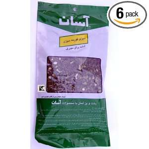 AASAN Ghormeh Sabzi (Dehydrated Vegetables) 2.5 oz   Pack of 6: