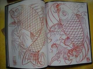KOI Cyprinus carpio Fish Sketch Book Tattoo Flash 11