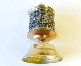 Very Artistic Small Tibetan Prayer Wheel Om Mane Hand Crafted in