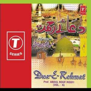 Dua E Rehmat (Vol. 6) Prof. Abdul Rauf Roofi Music