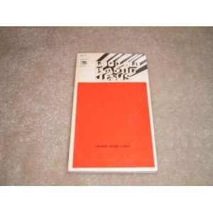 Good Old Plastic Jesus Earnest Larsen Books