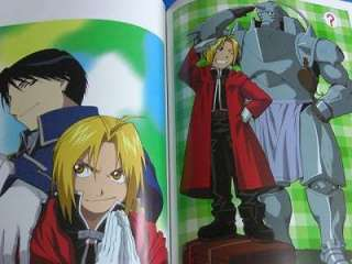 Fullmetal Alchemist TV Animation Art Book 1 Artbook OOP