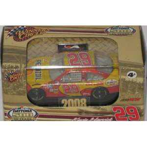 Dayona 500 50 Years Winners Circle 29 Car w/ Display Case