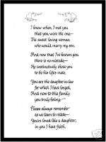 Poem for DAUGHTER IN LAW Calligraphy Print