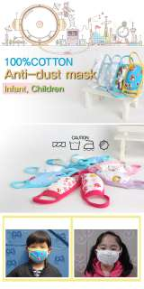 CHILDREN,INFANT BABY LOVELY ANTI DUST MOUTH FACE MASK