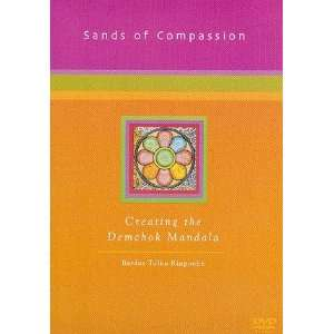 Sands of Compassion, Creating the Demchok Mandala: Bardor