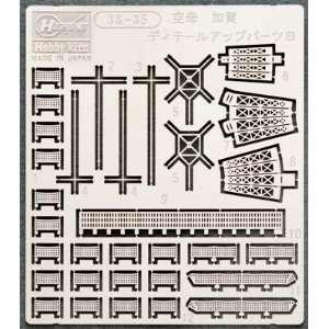 Hasegawa 1/700 Aircraft Carrier Kaga Detail Up Set B Kit Toys & Games