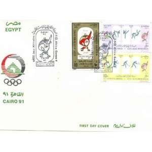Egypt First Day Cover Extra Fine Condition 5th Africa Games, Cairo