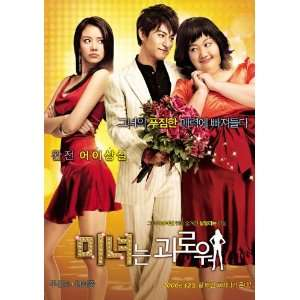 Ah jung Kim)(Jin mo Ju)(Yong geon Kim)(Dong il Song): Home & Kitchen