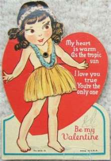 HULA GIRL BE MY VALENTINE Card MOVABLE EYES SKIRT No. 203 3 USA 1940s