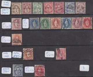 Switzerland used Helvetia & numerals 18 diff 1882 1907 cv $67.45