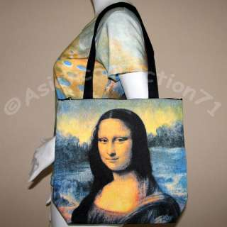 MONA LISA Leonardo Da Vinci New Cap Sleeve Art Shirt L