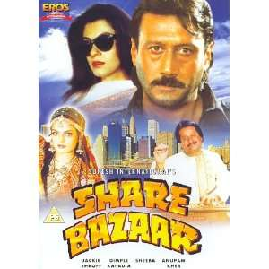 Share Bazar Jackie Shroff, Dimple Kapadia Movies & TV