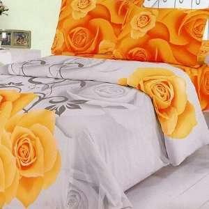 Le Vele Sara   Duvet Cover Bed in Bag   Full / Queen Bedding