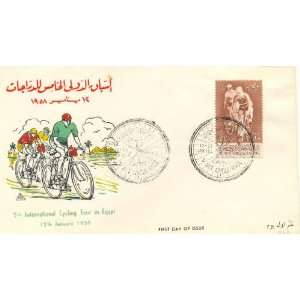 United Arab Republic Egypt First Day Cover Extra Fine Scott # 418 5th
