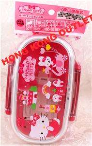 Sanrio Hello Kitty Bento Lunch Box Case Container G8