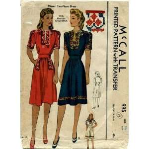 McCall 995 Sewing Pattern Dress Top Skirt Mexican Cross Stitch