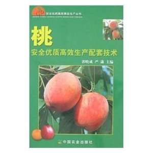 peach production support high quality and high technology