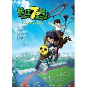 2010) Chinese Style A  (Stephen Chow)(Kitty Zhang Yuqi)(Lei Huang
