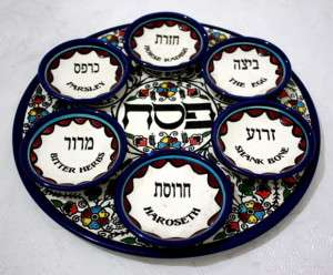 PASSOVER Plate + 6 Dishes   Israel Jewish Judaica Art