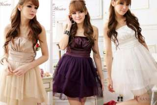 womens sweet Strapless Prom party cocktail Layered tunic Organza