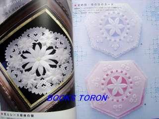 Craft   Paper Art/Japanese Paper Craft Pattern Book/211