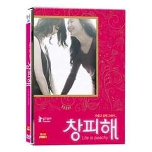 Bi, Choi Min Yong, Seo Hyun Jin Kim Hyo Jin, Kim Soo Hyun Movies & TV