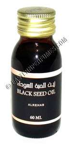 Black Seed Oil   100% Pure Extra Virgin Cold Pressed