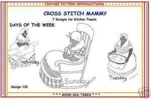 132 Embroidery Mammy Transfer Pattern Black IRON ON