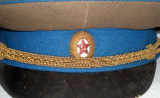 Soviet Russian Army Military KGB Uniform Hat Cap Badge